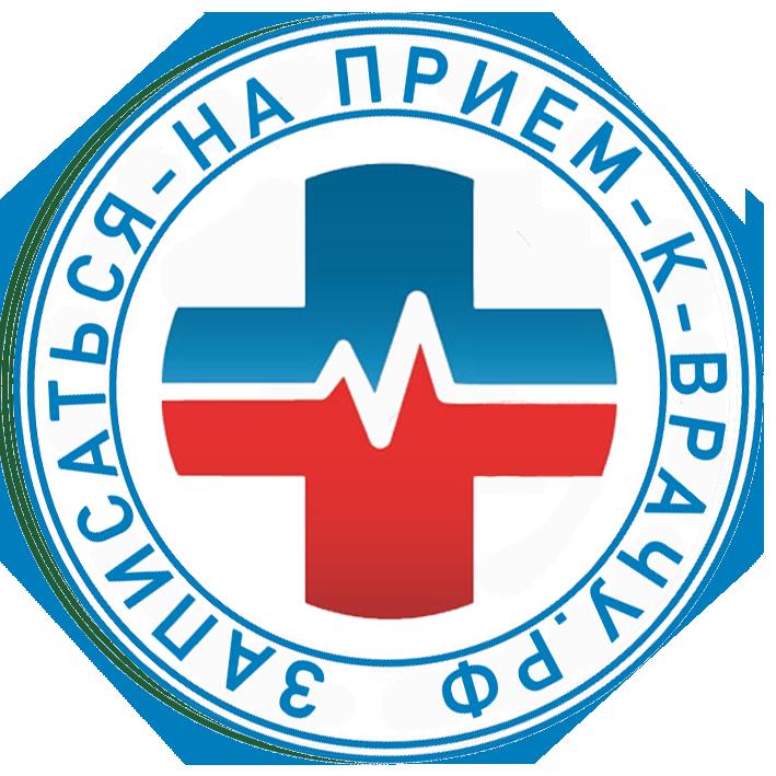 Портал для самостоятельной записи онлайн | Запись на приём к врачу в Москве  |  Записаться к врачу платно